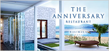 THE ANNIVERSARY RESTAURANT