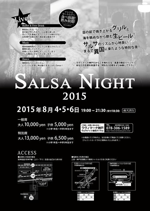 20150720135044.jpg